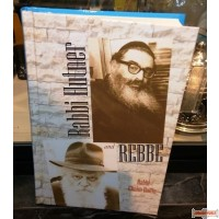 Rabbi Hutner and Rebbe