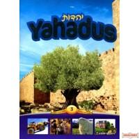 Yahadus - #3