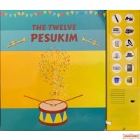 The 12 Pesukim talking Board Book
