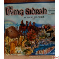 The Living Sidrah - Chumash Beraishis 16 CD set