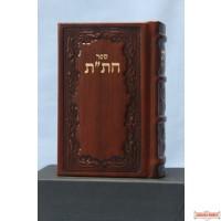 Stunning Leather Chitas - Israeli Print- item L59