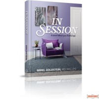 In Session, A Novel About Psychotherapy H/C