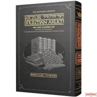 Kitzur Shulchan Aruch Code of Jewish Law Vol 5 Chapters 145-221