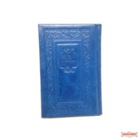 Deluxe Leather Pocket  Siddur H/C-Chabad Edition