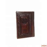 Leather Pocket Tehillim - Hard Cover.