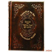 Leather SIE edition Large Hayom Yom