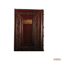 Deluxe Leather  Megillas Esther - Hebrew/ English Gutnick  Edition