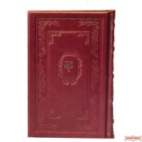 Large Deluxe Leather Siddur  Nusach Ari