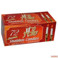 Shabbos Candles (does not qualify for free shipping)