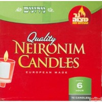 Neronim Candles - 72 - 6 hour (does not qualify for free shipping)