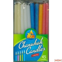 Box of 45 colorful Chanukah Candles