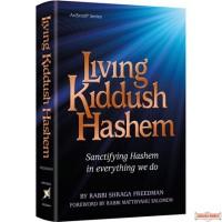 Living Kiddush Hashem, Sanctifying Hashem in everything we do