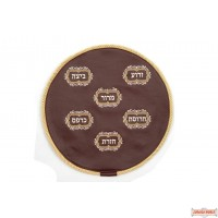 Leather Matzah Cover Style MA130BG