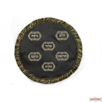 Leather Matzah Cover Style MA 130 BK