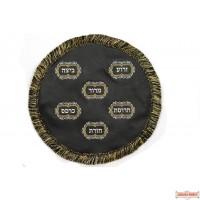 Leather Matzah Cover Style MA 130 BK