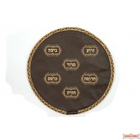 Leather Matzah Cover Style MA130BR