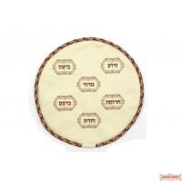 Leather Matzah Cover Style MA130CR