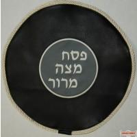 Leather Matzah Cover style MA240BK