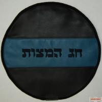 Leather Matzah Cover style MA360BK/NV