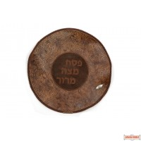 Leather Matzah Cover style MA500BR