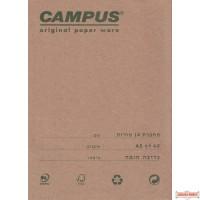 Machberes Hebrew Notebook, 40 Pages - מחברת