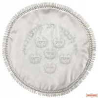 Matzah Cover MC201R