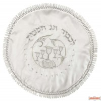 "Matzah Cover #202 Round - 17"" D or similar"