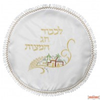 "Matzah Cover #203 Round - 17"" D or similar"