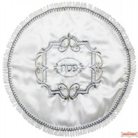 "Matzah Cover #MCS500 Round - 17"" D or similar"