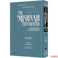 The Mishnah Elucidated, Nashim #1, Yevamos and Kesubos