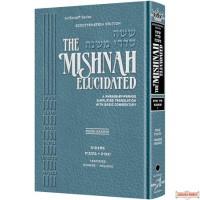 The Mishnah Elucidated, Nashim #1, Yevamos and Kesubos