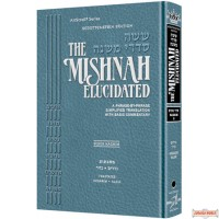The Mishnah Elucidated, Nashim #2, Nedarim and Nazir