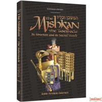 The Mishkan Compact Size