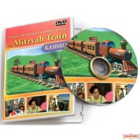 The Mitzvah Train - Kashrus DVD