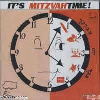 Mitzvah Tree #5 - It's Mitzvah Time CD