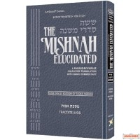 Schottenstein Edition Mid Size Mishnah Elucidated Avos