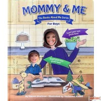 Mommy & Me - For Boys