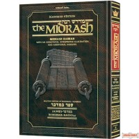 Midrash Rabbah Bamidbar #2 Nasso(b), Chapter 6 through the end of Parshas Naso