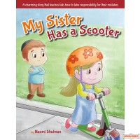 My Sister Has a Scooter
