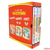 My Very Own Mitzvah Board Book Set