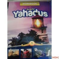 Yahadus #1 Workbook