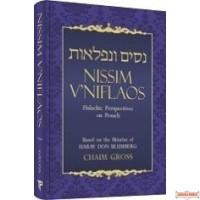 Nissim V'Niflaos - Pesach