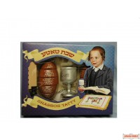 Shabbos Tatty - Wooden Shabbos Set