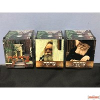 Travel Size Wood Pushka with Rebbe - (free standing or wall mountable)