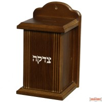 "Dark Brown Wall Hanging Tzedakah Box 10.5"" x 6.25"" by 6"""
