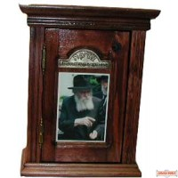 "Wall Mountable Wooden Pushka (put your own picture) 8"" x 10"""