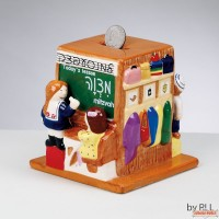 Ceramic Tzedakah Box, Kids in School