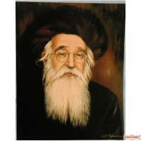 "Picture of drawing of the Biyana Rebbe (ביאנא רבי) mounted on wood - 11"" X 14"" - On Wood"