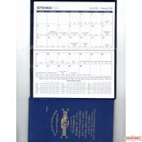 5782 Pocket Daily Memo Calendar 2021-22