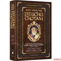 Pituchei Chotam#1 Bereishit / Shemot / Vayikra, Insights on the Weekly Parashah